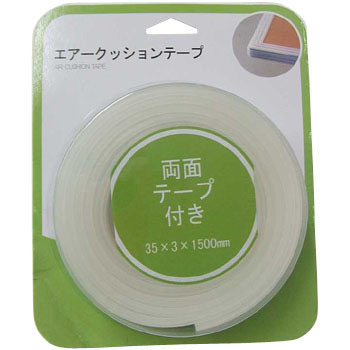 Safety Foam Tape