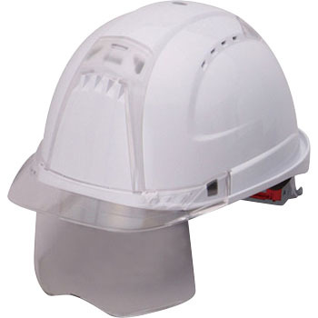 Shielded Hard Hat, Venti Plus, Front Shield