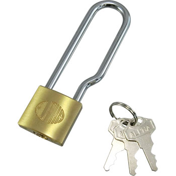 Long Brass Padlock