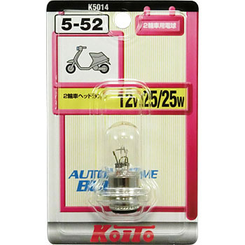 Motorcycle Headlamp 12V
