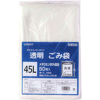 ECONOMY Garbage Bag 45L