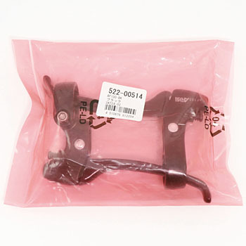 Aluminum Brake Levers