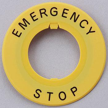 Nameplate For Phi 30 Emergency Push Button Switch