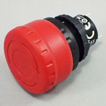 Push-Button Switch for Emergency Stop