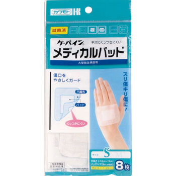 Large Adhesive Bandage, Medical Pad