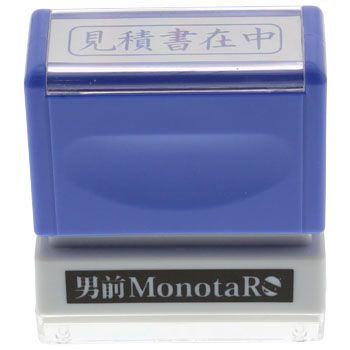 Mono Stamper Business, Long Type