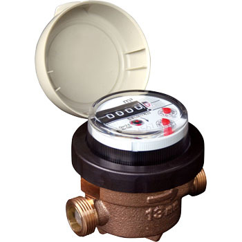 Water Meter, with Gas Pipe Fitting
