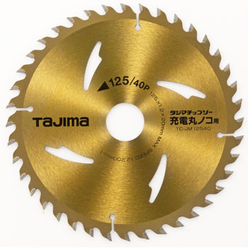 Chip Saw Blade