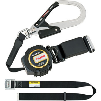 Tajima Safety Belt G Reel L2 Steel Belt Set