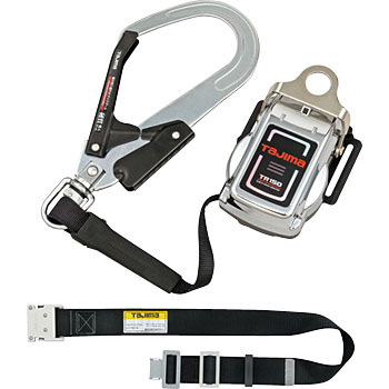 Tajima Safety Belt TR150 L2 One Touch Belt Set