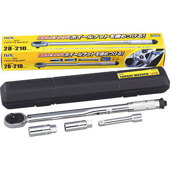 Torque Wrench Set, 5pcs