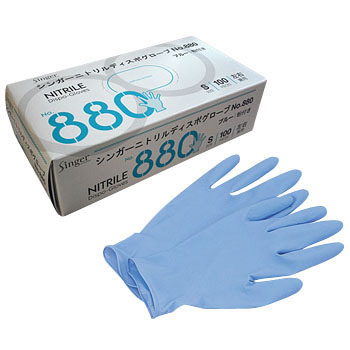 Nitrile Industrial Gloves No.880, Disposal, Blue Powdered