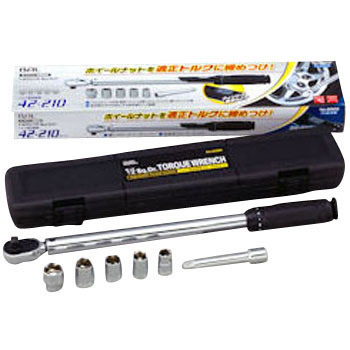Torque Wrench Set