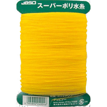 Waterproof Yarn