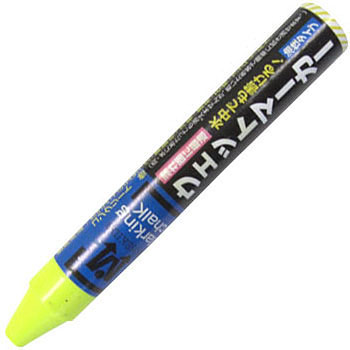 Waterproof Marking Chalk