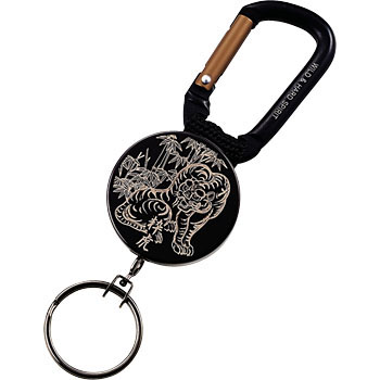 Key Bag Chain