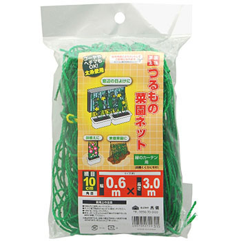 Vegetable Garden Net