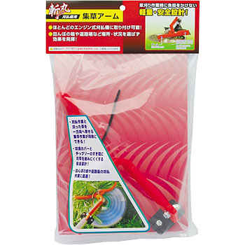 String Trimmer Arm