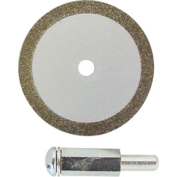 Diamond Cutoff Wheel