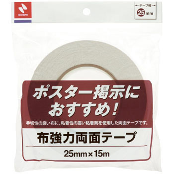 Double-Sided Cloth Tapes