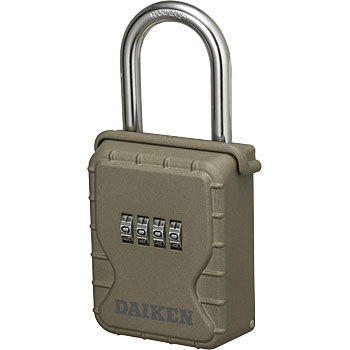 Key Storage Lock
