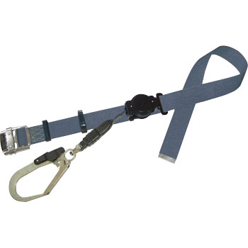 Reel Tie Safety Belt