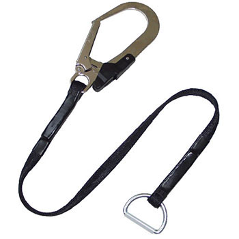 Replacement Rope Lanyard
