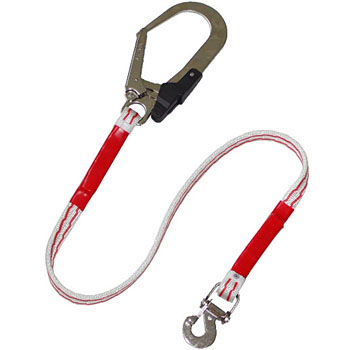 Safety Belt Rope