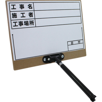 Telescopic Whiteboard D Type