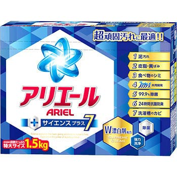 "Laundry Detergent, ""Ariel Science Plus7"""