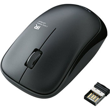 Wireless IR LED Mouse