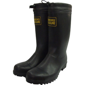 Long Safety Boots