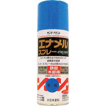 Enamel Spray EX