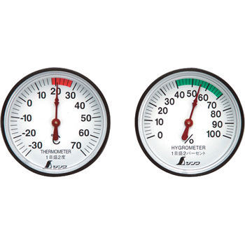 Thermometer Hygrometer Set