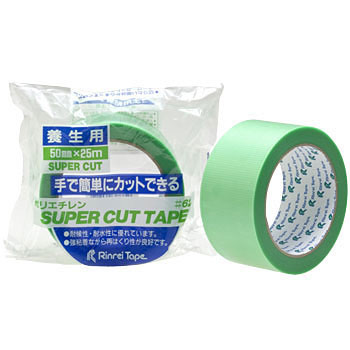 Super Cut Curing Tape No.622