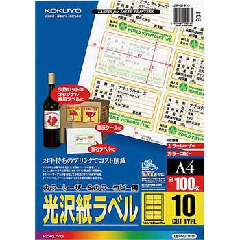 Color Laser Printer Glossy Paper Label For PPC KOKUYO Labels MonotaRO Singapore LBP G6925