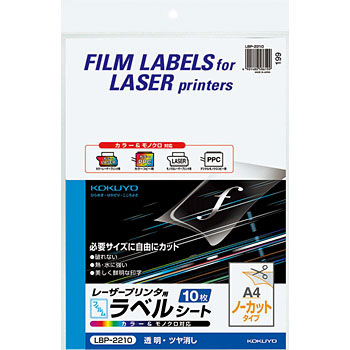 Film Label for Lbp