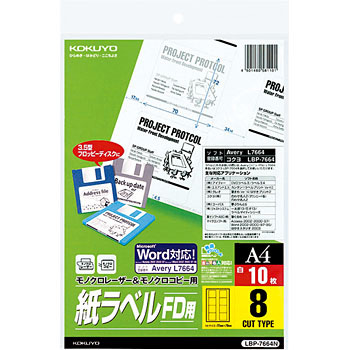 Laser-Inkjet Label Sheets
