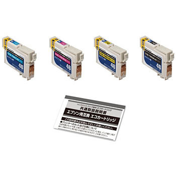 Eco Ink Cartridge