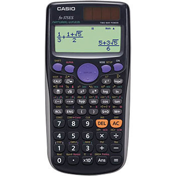 Standard Function Calculator