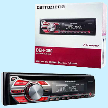 CD/Tuner Main Unit, VMA/MP3/WAV Supported