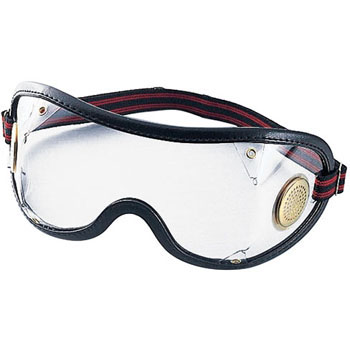 Ultralight Dust Goggle