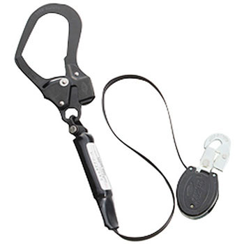 Removable Retractable Lanyard