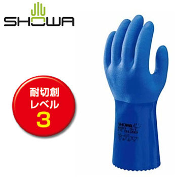Cut Resistance Gloves KV660