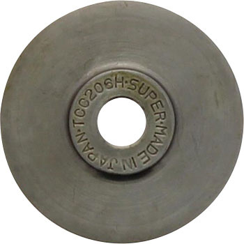 Tube Cutting Wheels