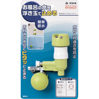 Bathtub Overflowing Prevention Tools
