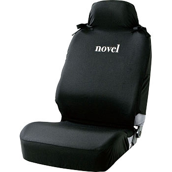 Waterproof Seat Cover Novel