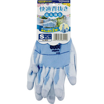 Urethane Coated Gloves, Comfortable Unlined Reinforced Fingertip No.802