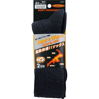 Thermal Socks Round Tip 2P