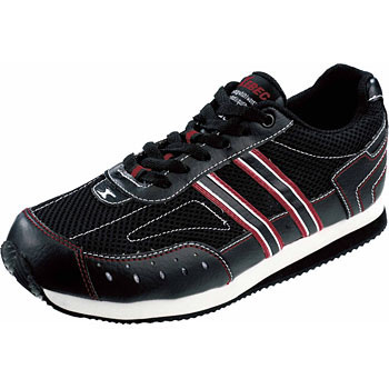 Safety Sneakers 85401